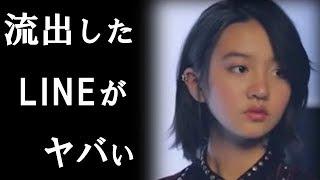 木村拓哉の次女、Kōki光希のLINEの中身を関係から流出!父親譲りの性格に涙が溢れて止まらない… kōki, 検索動画 50