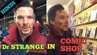 Dr Strange In Comic Shop Clip    In Costume Of Dr Strange    Superhdrama    (hindi)    Fun Clip