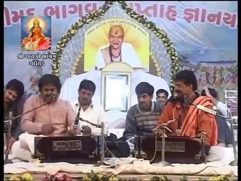 Osman Mir Yogeshpuri Goswami Jugalbandhi Gayatri Ashram Gujarati Dayro