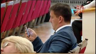 Ekaterinburg 2018 Yil