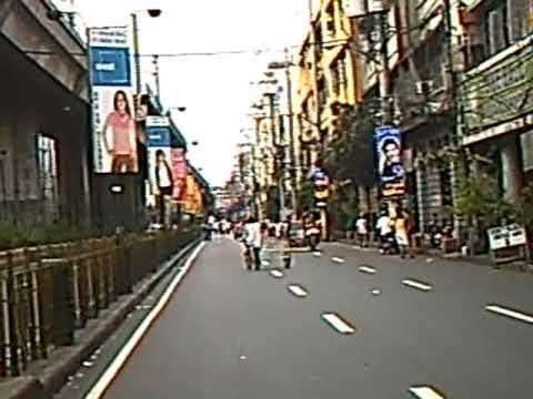 Legarda St., C.M.Recto Ave, Manila, Philippines