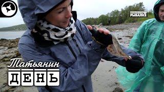 Морская рыбалка Мурманск Татьянин день