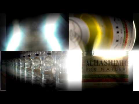 AlHashimi Herbal Medicine