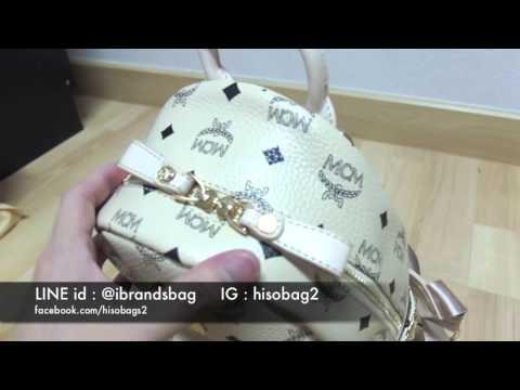 aaae91920903 mcm s beige stark - YouTube
