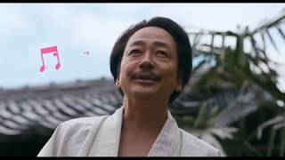 ストーリー** 九州柳川から文学を志し上京した北原白秋。隣家の美人妻・...