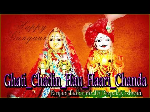 Ghati Chadin Hau Haari Chanda Panjabi Tadka mix Dj Deepak Kushwah