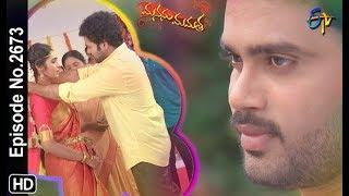Manasu Mamata 14th August 2019 Full Episode No 2673 ETV Telugu