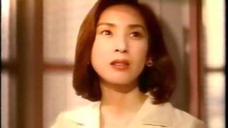 NISSAN CEDRIC Commerical/KUROKI HITOMI 1997 日産セドリック CM 黒木...