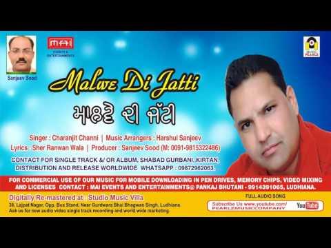 Malwe Di Jatti - Charanjit Channi