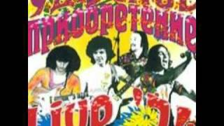 Удачное приобретение - Room full of mirrors (Live, 1974)