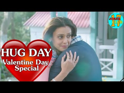13 February Hug Day Valentines Day Special Whatsapp status video Latest 2018
