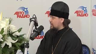 Смотреть видео Впечатлениями о Рождественских чтениях в Москве поделился владыка Ефрем со слушателями Авторадио онлайн