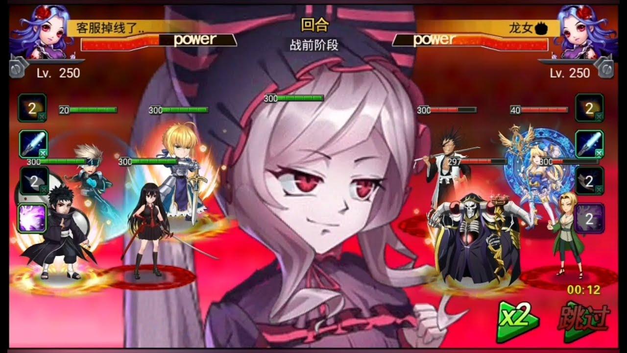 [21/08/2020] Game Siêu Anh Hùng China – Super Legends – 超级英雄 – PK 3v3