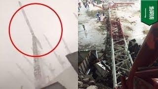 На главную мечеть Мекки упал строительный кран(На крупнейшую в мире мечеть в Мекке упал строительный кран. Кран обрушился на мечеть в пятницу вечером...., 2015-09-14T15:06:06.000Z)