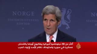 دبلوماسيون أميركيون يطالبون بعمل عسكري ضد الأسد