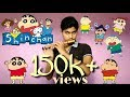 Download Shinchan theme song | flute cover😂😋💕💖 | Diwas Tomar MP3 song and Music Video
