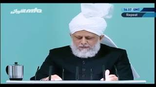 (ENGLISH) Friday Sermon15 October 2010 Part 2/4