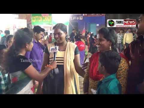 Tourist Trade Fair in Chennai 2018