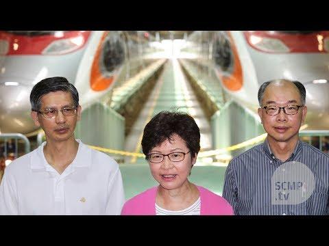Hong Kong leader inspects new high-speed train at Shek Kong