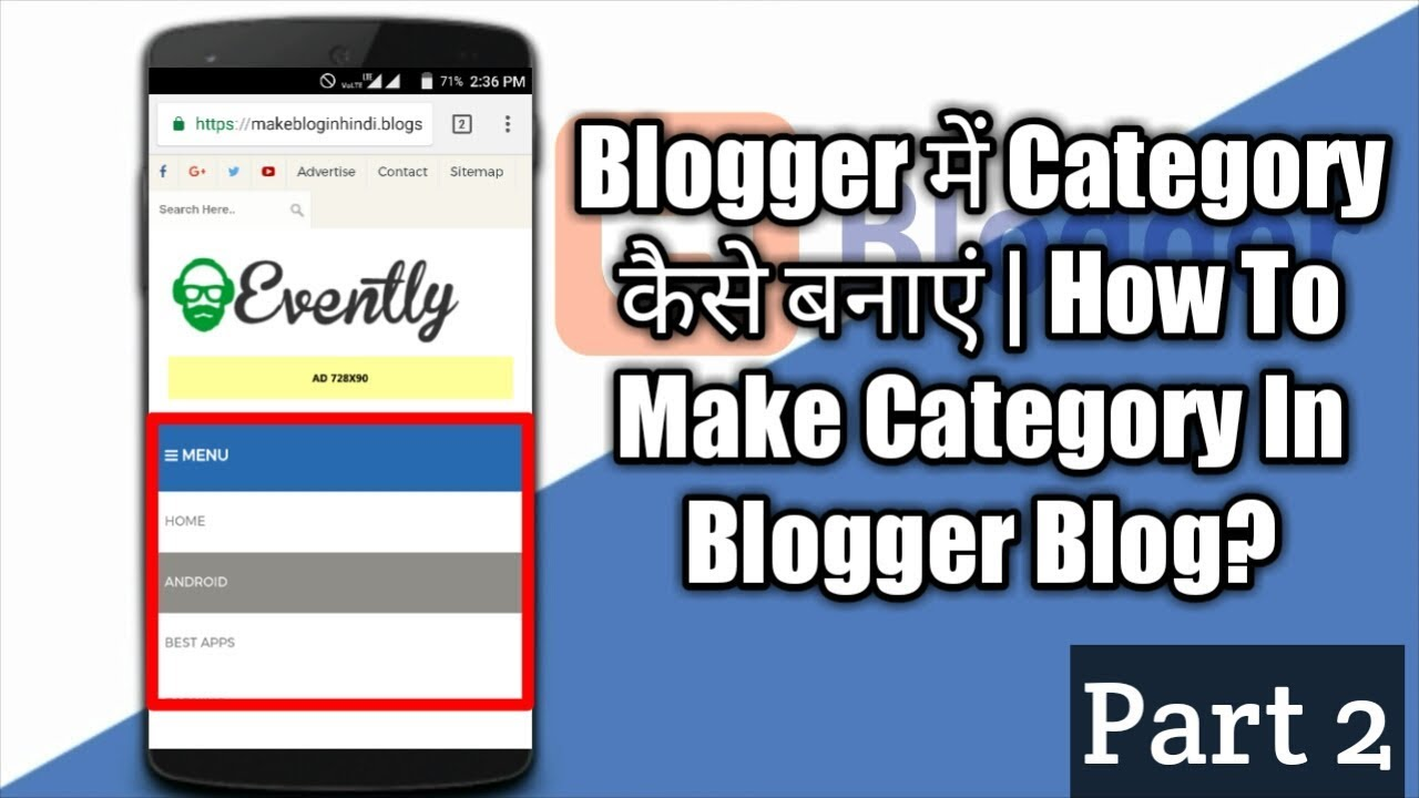 How To Make Label Or Category Into blogger blog in Hindi