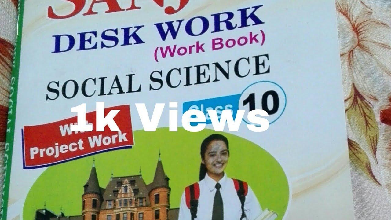 Sanjiv desk work social science 10th class
