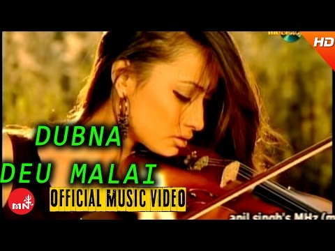 DUBNA DEU MALAI - Anil Singh | Nepali AllTime Hit Pop Song