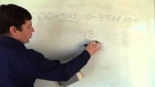 Математика 6 класс. 17 сентября. Разложение на простые множители #3