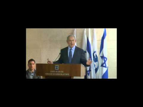 Netanyahu Slams State Dept on Excessive Force Allegations