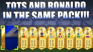 TOTS PLAYER AND RONALDO IN THE SAME PACK! TOTS PACK OPENING! FIFA 18 ULTIMATE TEAM