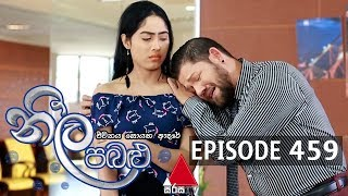 Neela Pabalu - Episode 459 | 13th February 2020 | Sirasa TV Thumbnail