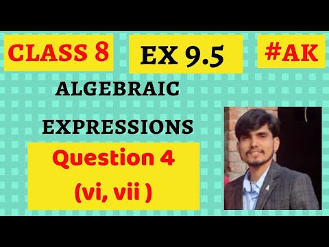rd sharma class 10 solutions chapter 9 exercise 9.5