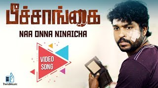 Peechaankai Alien Hand Song - Naa Onna Ninaicha | Anthony Dasan | RS Karthik, Ashok | Trend Music