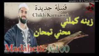 Karmaoui___Chikh_Rachid_(Madahette)_Zinah_Kamlni_Mahanni_Tamhan