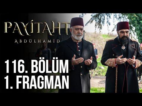 🇹🇷Права на престол Абдулхамид 116 серия 1 анонс на турецком языке 🇹🇷