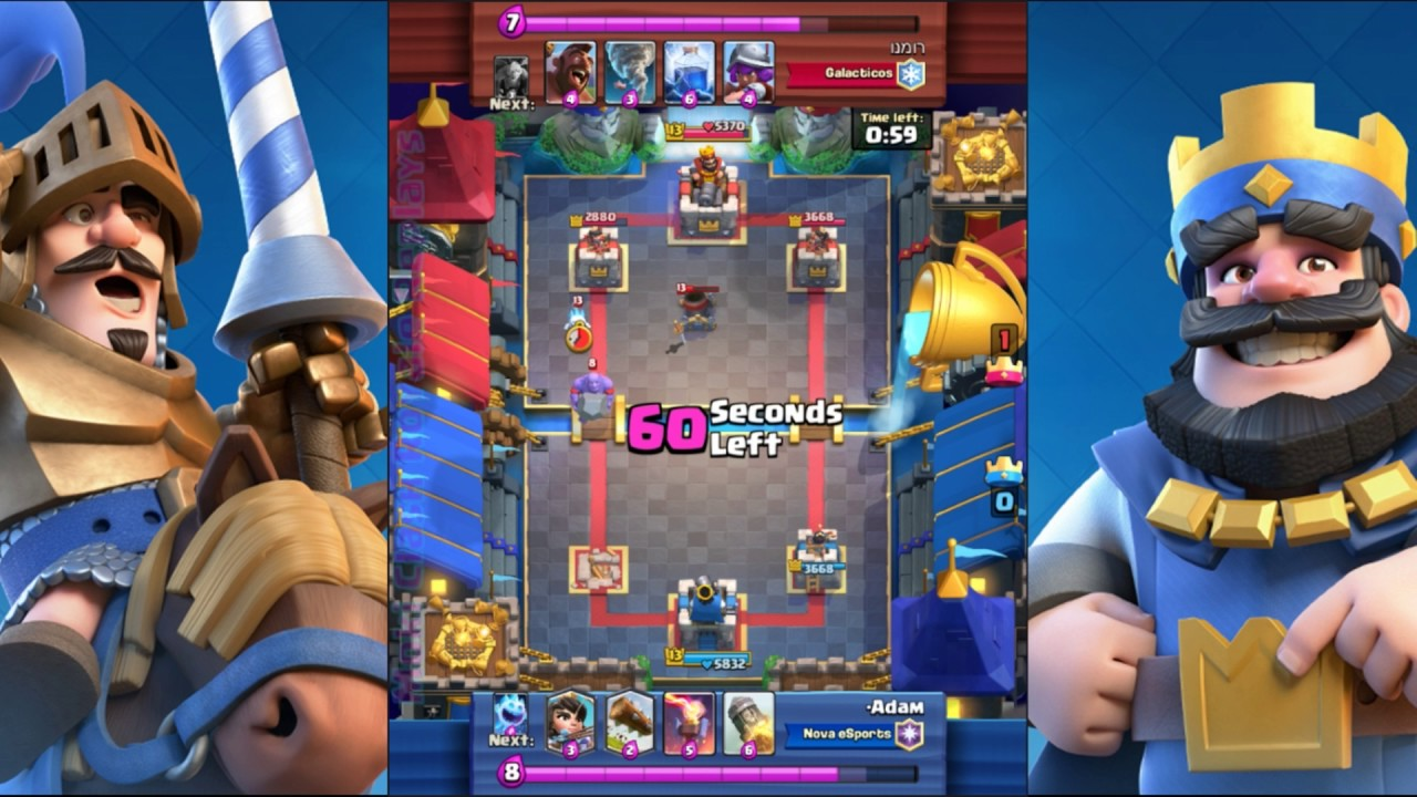 Adam clash royale