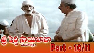 Shiridi Sai Baba Mahatyam Movie Part 10/11 || Vijayachander, Chandra Mohan, Anjali Devi
