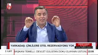 Corona Virüsü için; Türkiye nasıl tedbirler aldı? / Şimdiki Zaman Siyaset - 2.Bölüm - 04 Şubat