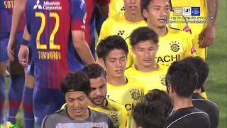 2017 JリーグYBCルヴァンカップ グループステージ 第6節 柏レイソル×FC...