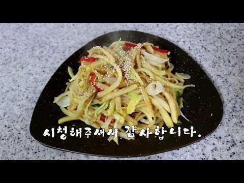 도라지나물무침/도라지 볶음 (fried bellflower root) 만드는 법/도라지무침/도라지나물/도라지볶음 레시피/밥상매일