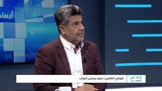 شوقي القاضي: رئيس البرلمان ليس بمستوى رئاسة البرلمان