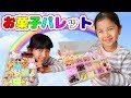 駄菓子屋さんで大量購入した中から好きなお菓子を詰めてみた♡お菓子パレット♡himawari-CH