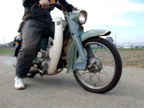 ... ブリヂストン自転車ロードマン