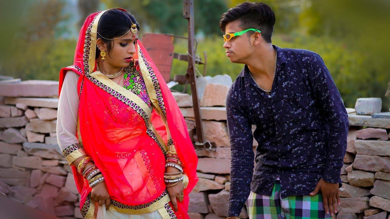 शानदार Rajasthani Comedy 2020: काकी गो कळेश | पंकज शर्मा की न्यू कॉमेडी जरूर देखे इस वीडियो को