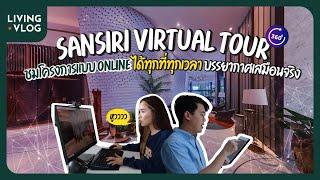 Living Vlog : Sansiri Private Tour ชมโครงการแบบ Online ได้ทุกที่ทุกเวลา