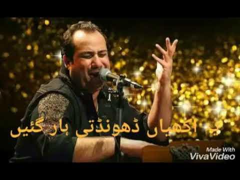 Rabba Tu Hi Jane Mera Haal Rahat Fateh Ali Khan Best Song