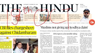 The Hindu Newspaper Analysis 19th October 2019| Daily Current Affairs