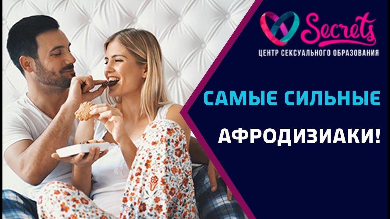 Секс видео для повышения либидо