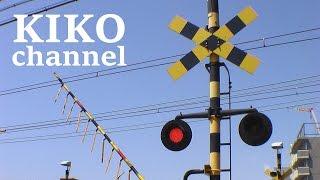 関西の電車の踏切音 近鉄電車通過集 近鉄奈良線の西大寺1号から railroad crossing japan thumbnail