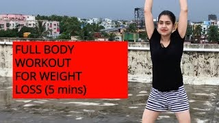 FULL BODY WORKOUT AT HOME FOR FAST WEIGHT LOSS 5 MINUTES BEST BEGINNERS HIIT WORKOUT FOR FAT LOSS