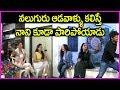 Kajal Agarwal Making Fun With Nani   Awe Movie Funny Interview   Regina   Nithya Menon